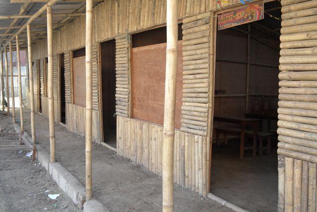 Ecole primaire près de Patan